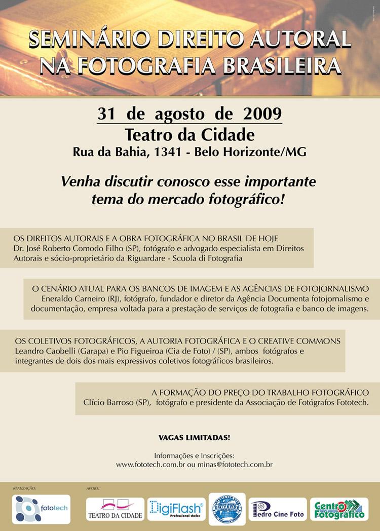 Imperdível: seminário de direitos autorais em BH